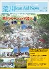 news1403mini