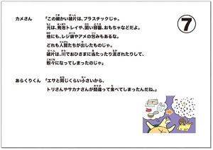 jikenbo-ura30
