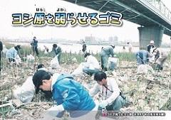 kamishibai3