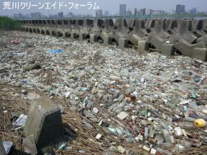 河川ごみ 海洋ごみ